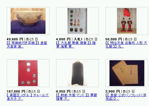 菊栄出品リスト3