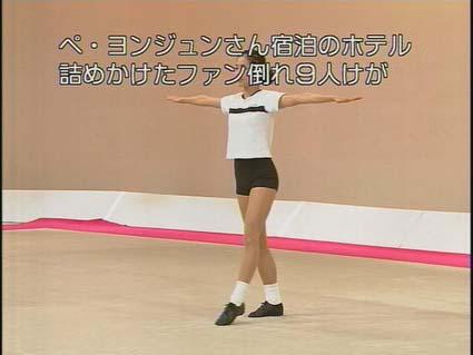 NHKヨン様字幕