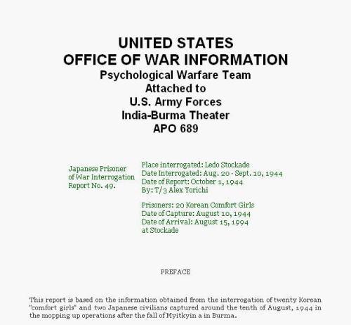米軍レポート