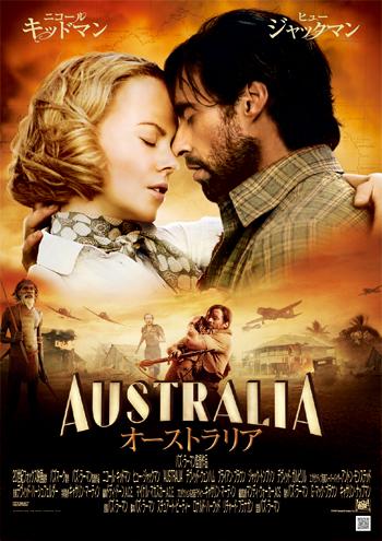 映画オーストラリア