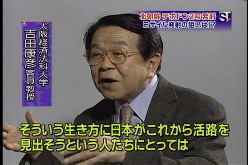 テレ朝 吉田⑥