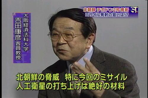 テレ朝 吉田⑦