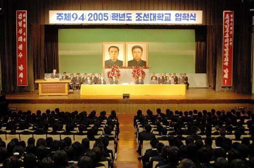 朝鮮人学校 卒業式