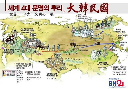 世界四大文明の起源は韓国