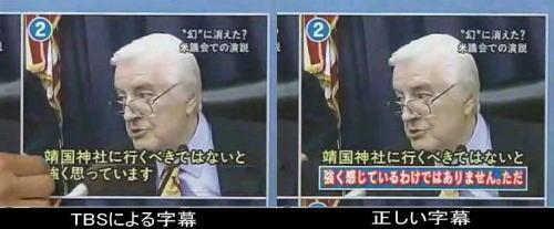 TBS字幕 ハイド