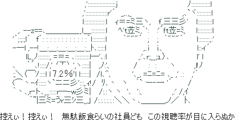 T豚S 水戸黄門3