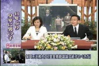 テレビ朝日 喪服