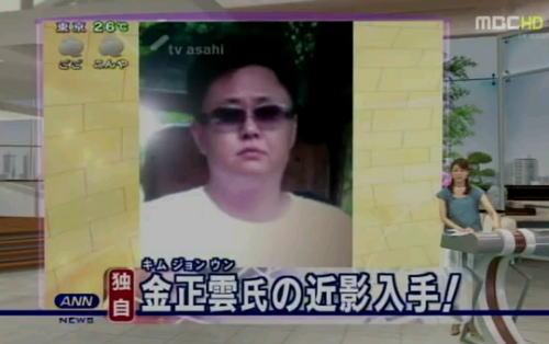 テレビ朝日 金正雲 誤報