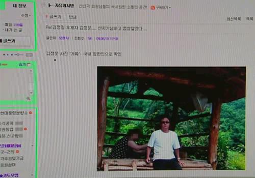 テレビ朝日 金正雲 誤報 韓国そっくりさん1