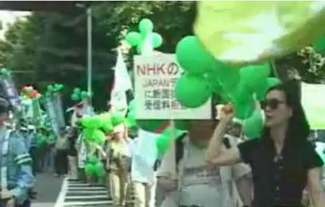 NHK抗議デモ 6月20日