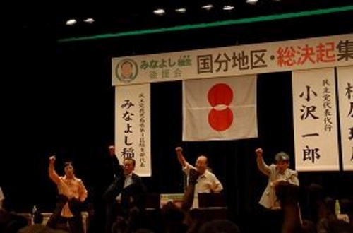 全知全能最情強民 「KAT-TUN田中の逮捕は共謀罪強行可決の目くらまし 毎度ミエミエで笑う」 [無断転載禁止]©2ch.net->画像>85枚