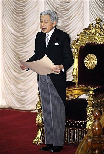 天皇陛下 国会