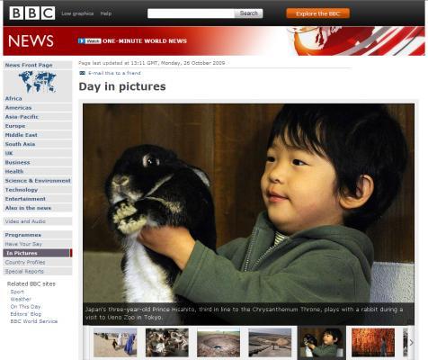 悠仁さま bbc