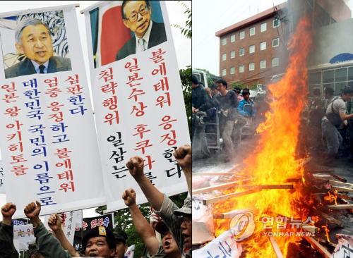 韓国反日デモ3