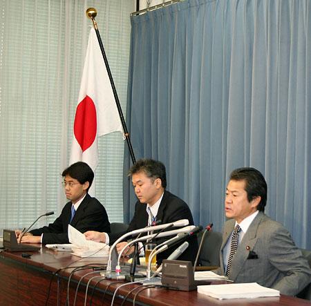 nakagawaflag.jpg