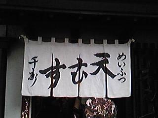 090921_09.jpg