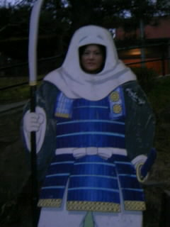 20081124221223