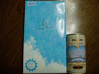 z-P1010005_20090314213844.jpg