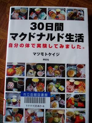 z-P1010011.jpg