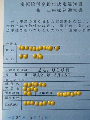 z-P5140003-1.jpg
