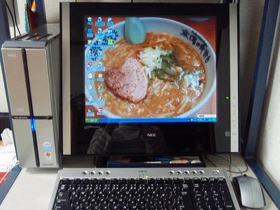 z-PC260132.jpg