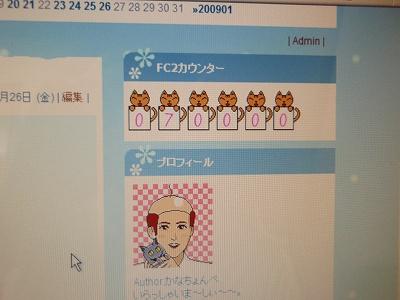 z-PC270139.jpg