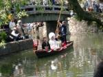 花嫁川流し