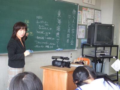 mizuho先生