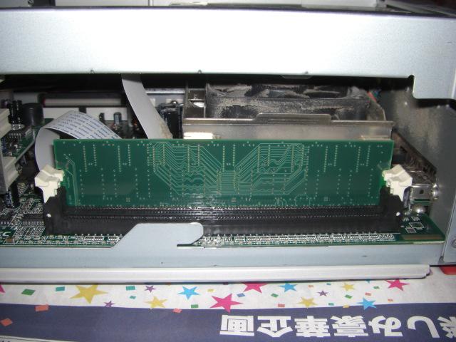 CIMG0102.jpg