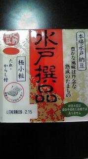 20090207105148[1]