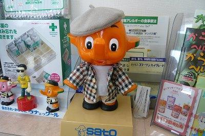 kotaroP1000584.jpg