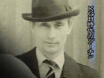 KGB時代のプーチン