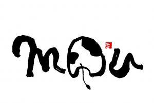 09hagaki_ushi059_up_convert_20081223133736.jpg