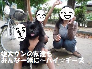 1020-4_convert_20081020204736.jpg