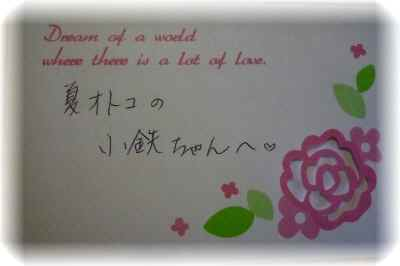 meme♪さんの愛8