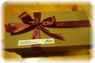 美味しいプレゼント1