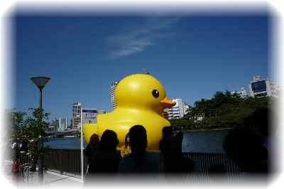 水都大阪2009-10