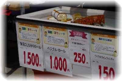 水都大阪2009-14