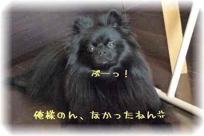 お好み焼7