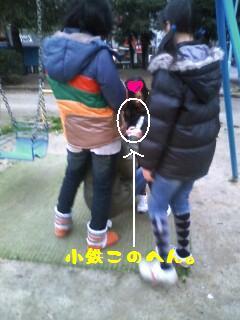 PA0_0000.jpg