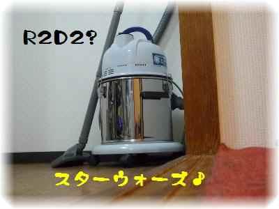 R2D2-7.jpg