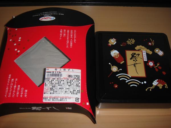 DSC00005_convert_20090914135643.jpg