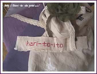 hari-to-ito