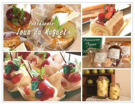 jour-du-muguet-1