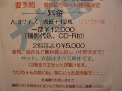 P1200266.jpg