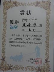 P1280245.jpg
