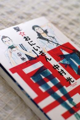 コピー ~ DSC08431