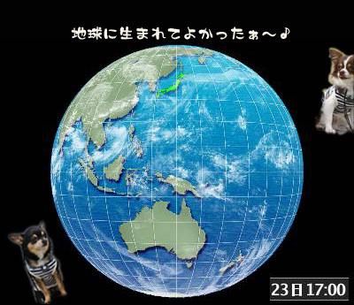 2008062301.jpg