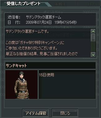 ScreenShot_1371.jpg