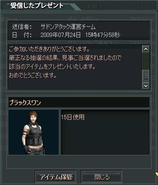 ScreenShot_1399.jpg
